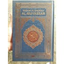 AL QUR'AN MUSHAF AL MADINAH AL MUYASSAR UKURAN B5 (17 X 24 Cm)
