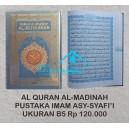 AL QURAN MUSHAF AL MADINAH UKURAN B5 (17 X 24 Cm)
