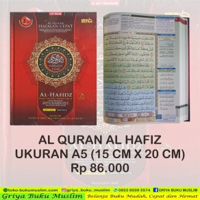 AL QUR'ANUL KARIM AL HAFIDZ UKURAN A5 (15 CM X 20 CM)