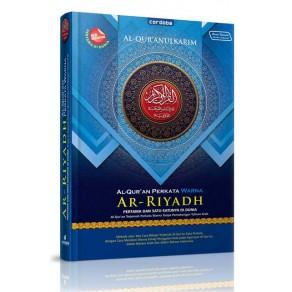 AL QUR'AN WARNA PERKATA AR RIYADH UKURAN A5 (14X20CM)