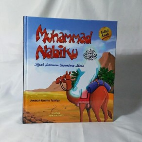 BUKU ANAK MUHAMMAD NABIKU ( FULL COLOUR)