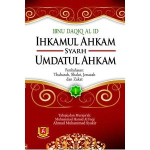 BUKU IHKAMUL AHKAM SYARH UMDATUL AHKAM 1 SET (2 JILID LENGKAP)
