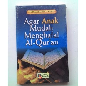 BUKU AGAR ANAK MUDAH MENGHAFAL AL QUR'AN