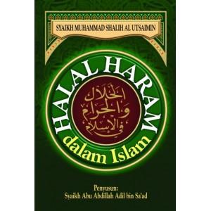 BUKU HALAL HARAM DALAM ISLAM