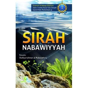 BUKU SIRAH NABAWIYAH (RAHIQUL MAKHTUM)