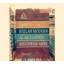 KAMUS ISTILAH MODERN AL MUNAWWIR INDONESIA-ARAB