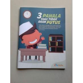 """BUKU TULIS ISLAMI COVER """"3 PAHALA YANG TIDAK AKAN PUTUS"""""""