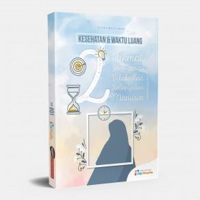 """BUKU DIARY MUSLIMAH COVER """"2 NIKMAT YANG SERING TERLUPAKAN"""""""