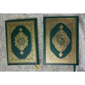 AL QUR'AN MUSHAF MADINAH HARD COVER A4 (20X29)