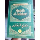 BUKU SHAHIH AL BUKHARI LENGKAP 1 SET JILID 1-5