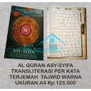 AL QUR'AN ASY SYIFA TAJWID PERKATA UKURAN A4 (21 x 30 cm)