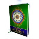 MUSHAF AL QUR'AN AL KAMIL SEDANG HARD COVER 14,5 X 20,5 CM (AL QUR'AN  PLUS TERJEMAH)