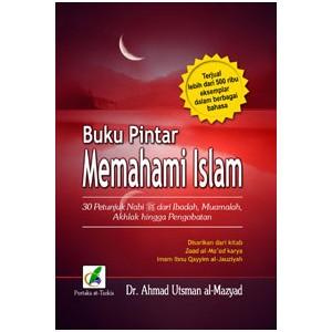 BUKU PINTAR MEMAHAMI ISLAM