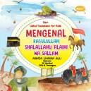BUKU MENGENAL RTASULULLAH  (Serial Ushul Tsalatsah for Kids)