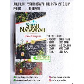 BUKU SIRAH NABAWIYAH IBNU HISYAM LENGKAP  JILID 1 DAN 2