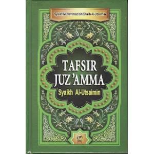BUKU TAFSIR JUZ AMMA SYAIKH AL UTSAIMIN