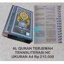 AL QURAN  TERJEMAH TRANSLITERASI LATIN INDONESIA UKURAN A4