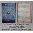 MUSHAF KABIR