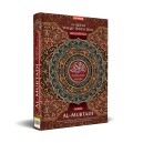 Al-QURAN WAQAF IBTIDA JEDA AL-MUBTADI UKURAN A5