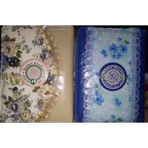 AL QURAN MUSHAF KHADIJAH & MARYAM FOR WOMEN PLUS TERJEMAHNYA UKURAN A6 (11 X 15 CM)