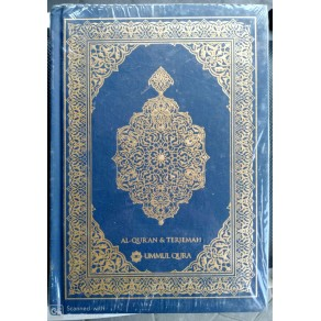 MUSHAF AL QURAN TERJEMAH UKURAN A5