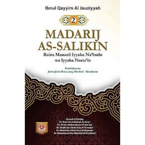 BUKU MADARIJ AS-SALIKIN JILID 2