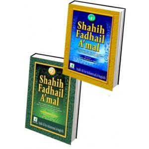 BUKU SHAHIH FADHAIL A'MAL LENGKAP JILID 1 DAN 2