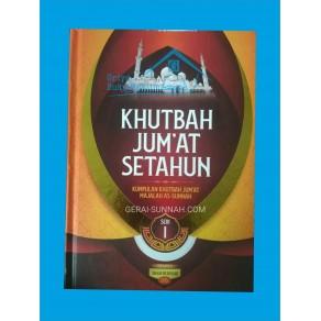 BUKU KHUTBAH JUM'AT SETAHUN SERI 1 (KUMPULAN KHUTBAH JUM'AT MAJALAH AS-SUNNAH)