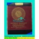 AL-QUR'AN MUSHAF HAFALAN USTMANI MADINAH TERJEMAH TAJWID RESLETING UKURAN A6 (11 CM X 15 CM)