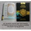 AL QURAN MUSHAF HAFALAN USTMANI MADINAH TERJEMAH TAJWID RESLETING UKURAN A6 (11 CM X 15 CM)