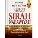 BUKU SIRAH NABAWIYAH IBNU HISYAM (Sejarah Lengkap Kehidupan Rasulullah)