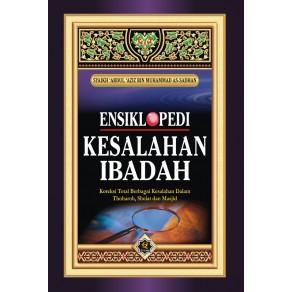 BUKU ENSIKLOPEDI KESALAHAN IBADAH