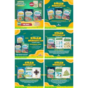 BUKU ANAK SIRAH NABAWIYAH (ACTIVITY BOOK) 1 SET 3 JILID