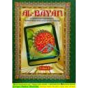 AL QURAN AL-BAYAN TERJEMAH TRANSLITERASI UKURAN A4