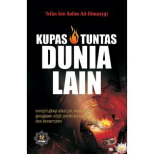 BUKU KUPAS TUNTAS DUNIA LAIN