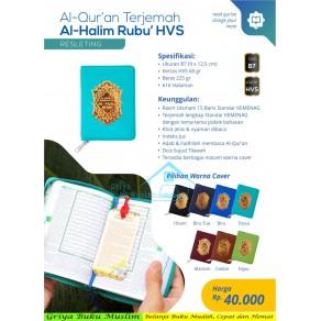 AL-QURAN TERJEMAH AL-HALIM RUBU' HVS RESLETING  B7 (9 CM x 12,5 CM)