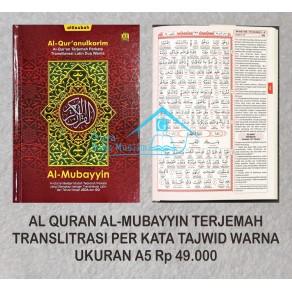 AL QURAN AL-MUBAYYIN TERJEMAH TRANSLITERASI PER KATA TAJWID WARNA UKURAN A5