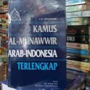 BUKU KAMUS AL MUNAWWIR ARAB-INDONESIA