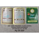 BUKU JUZ 'AMMA 7 IN 1TERJEMAH TRANSLITERASI INDONESIA TAJWID WARNA  UKURAN A5 (14 x 20 CM)