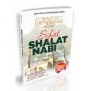 BUKU SIFAT SHALAT NABI (SYAIKH ALBANI)