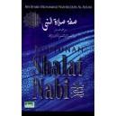 TUNTUNAN SHALAT NABI MUHAMMAD SHALLALLAHU 'ALAIHI WA SALLAM