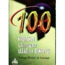 BUKU 100 GOLONGAN YANG DILAKNAT ALLAH DAN RASULNYA