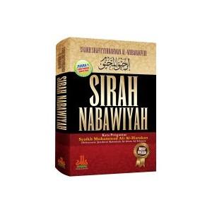 BUKU SIRAH NABAWIYAH (SOFT COVER)