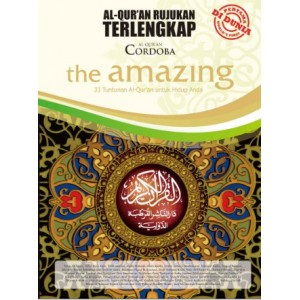 AL QURAN CORDOBA THE AMAZING 33 IN 1