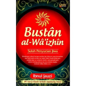 BUKU BUSTAN AL WA'IZHIN (Suluh Penyucian Jiwa)