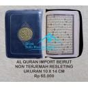 AL QURAN IMPORT BEIRUT RESLETING (10 X 14 CM)