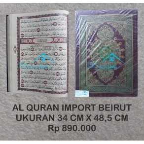 AL QURAN BEIRUT IMPORT HARD COVER UKURAN JUMBO 34 CM x 48,5 CM