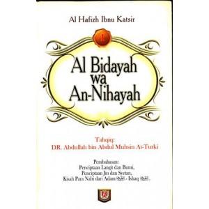 BUKU AL BIDAYAH WA AN-NIHAYAH (22 JILID LENGKAP)