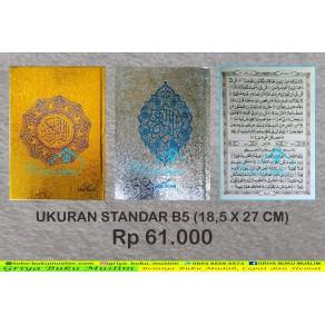 AL QURAN COVER EMAS/PERAK STANDAR B5 (18,5 X 27 CM)