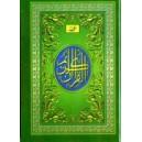 AL QURAN CD (AL HAMID)